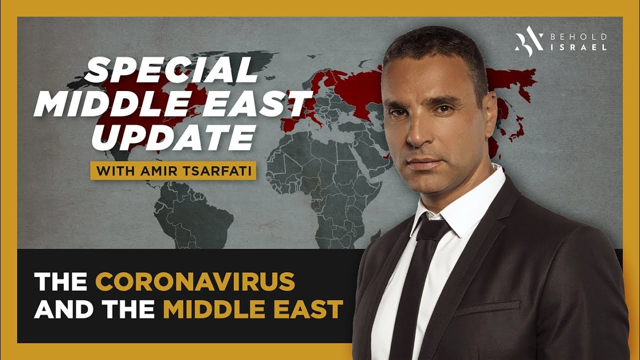 Amir Tsarfati Special Update: The Coronavirus and the Middle East