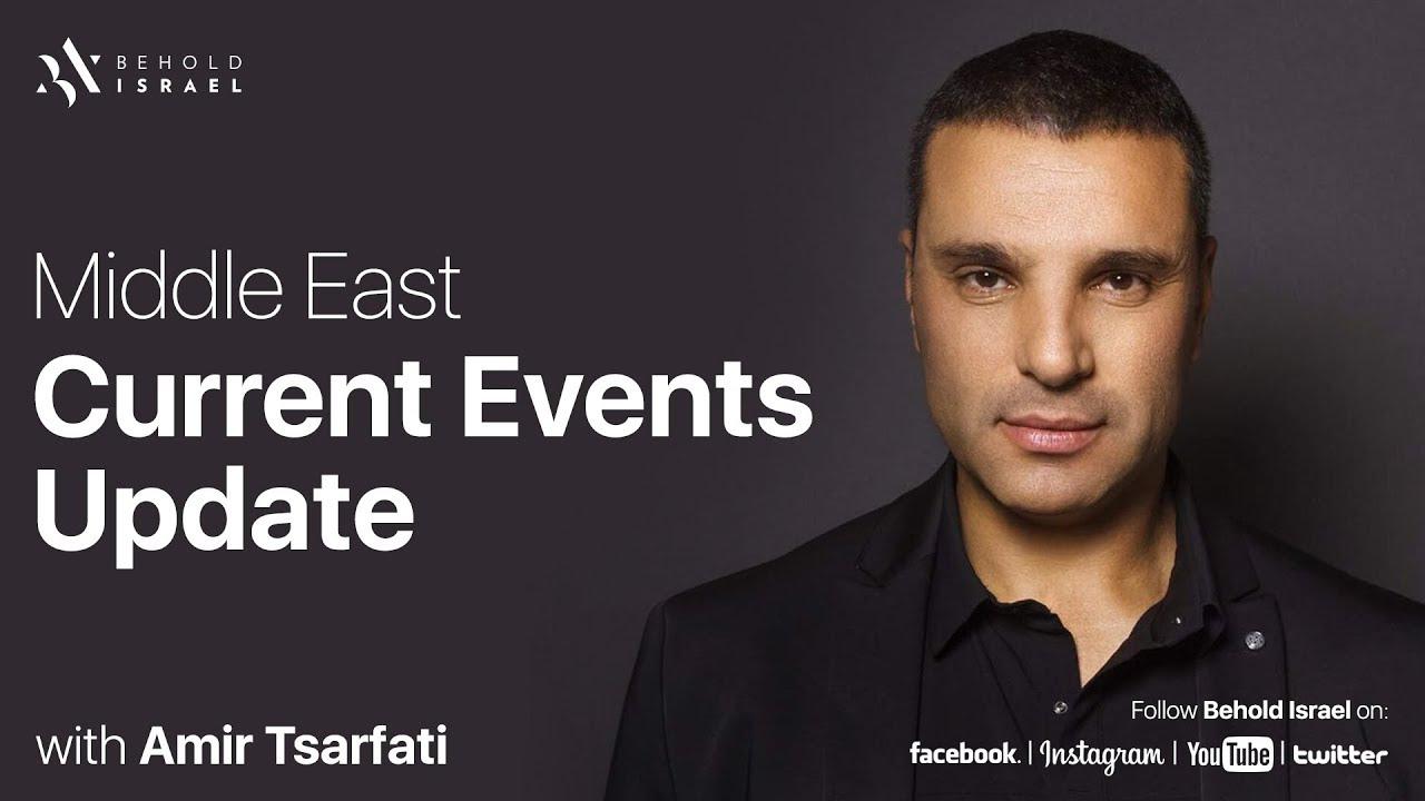 Amir Tsarfati: Middle East Update, February 16, 2020