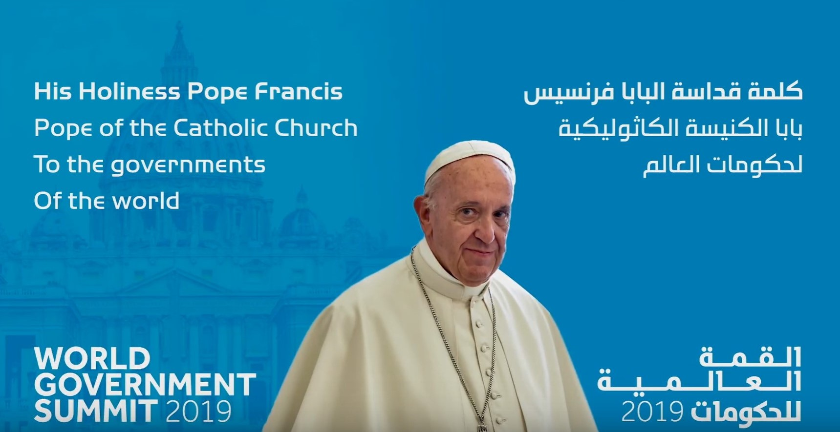 Papal Message to Governments of the World – Pope Francis – WGS2019