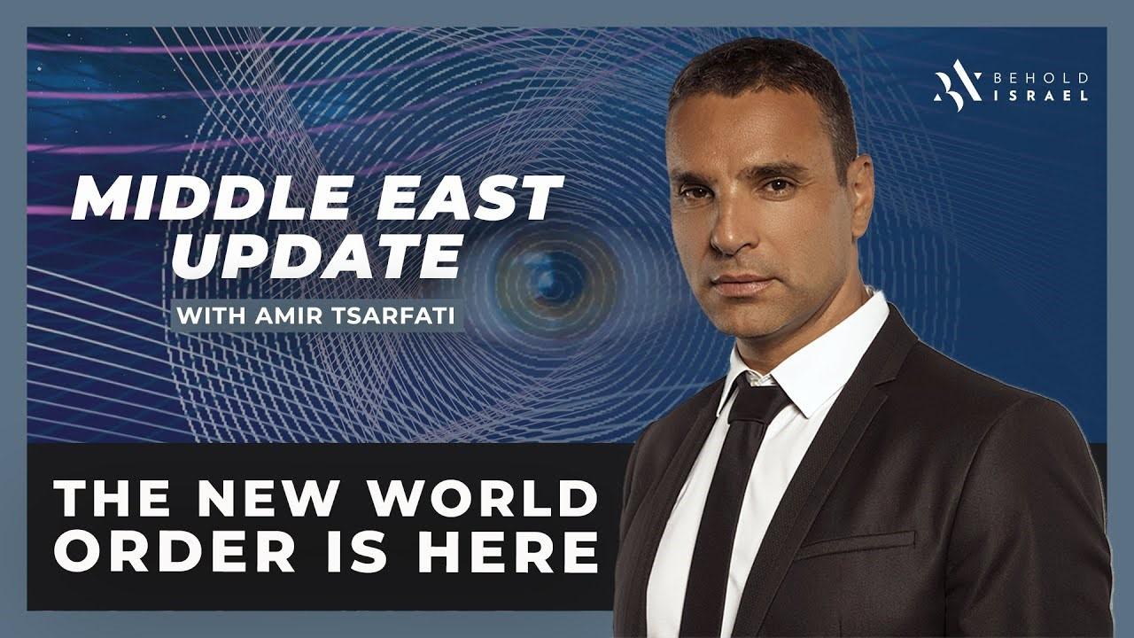 Amir Tsarfati: Middle East Update, May 18, 2020
