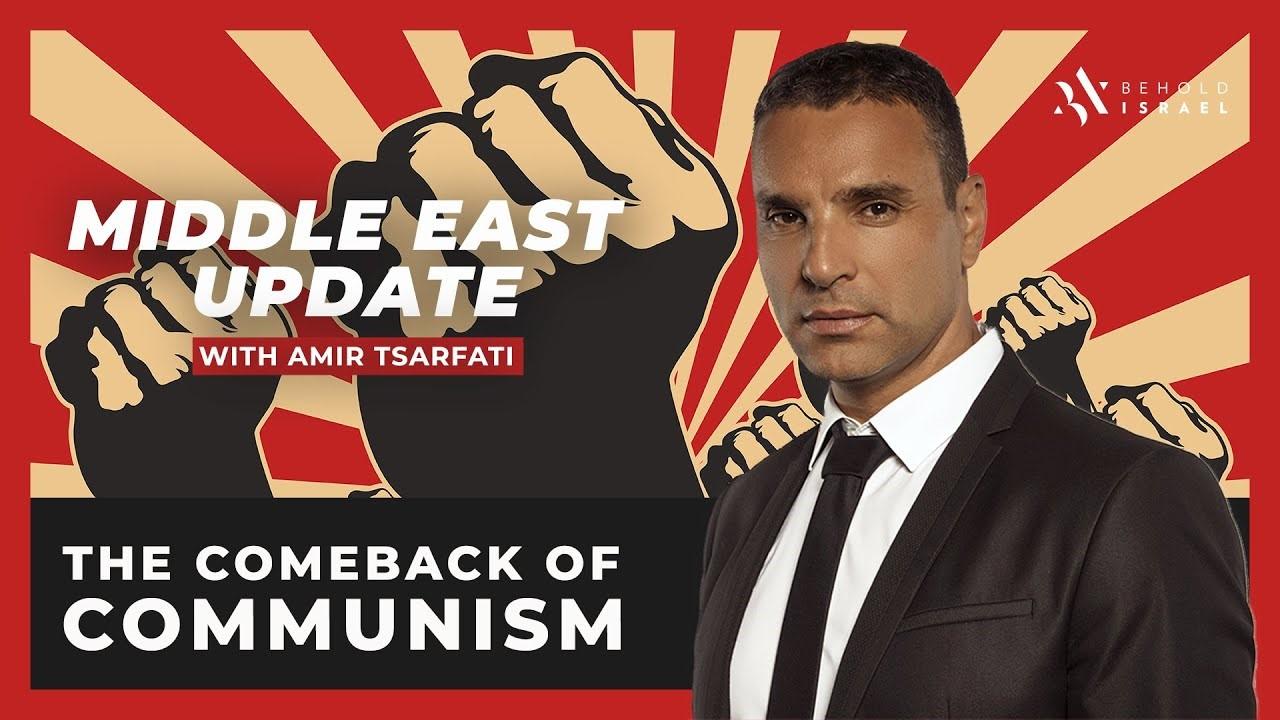 Amir Tsarfati: Middle East Update, June 22, 2020