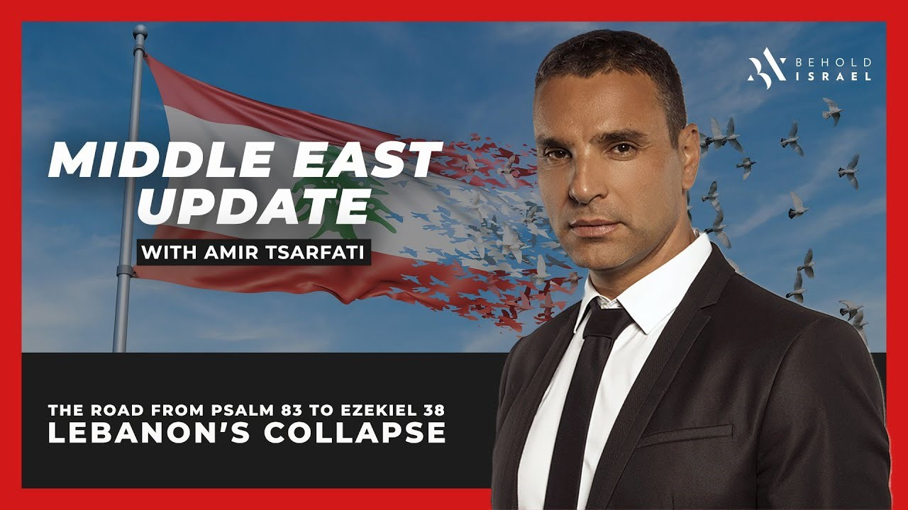 Amir Tsarfati: Middle East Update June 15, 2020